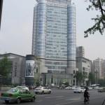 Chengdu, un building