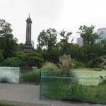 Vue People's Park