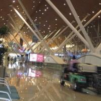 Aéroport de Kuala Lumpur