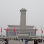 Le monument aux héros du peuple