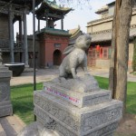 Temple Chenghuang, et hop un lapin