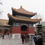 Temple des Lamas, un pavillon