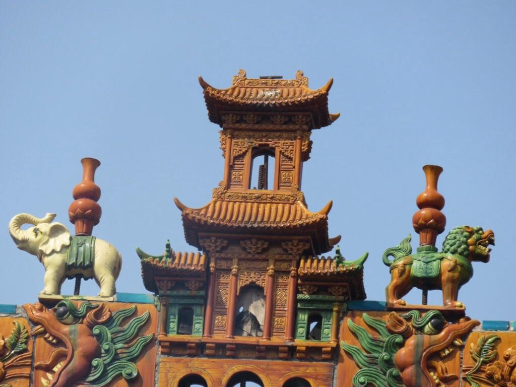 Temple Erlang, sur un toit