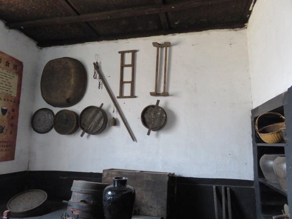 Pingyao, cuisine d'une maison