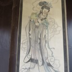 Temple Erlang, illustration