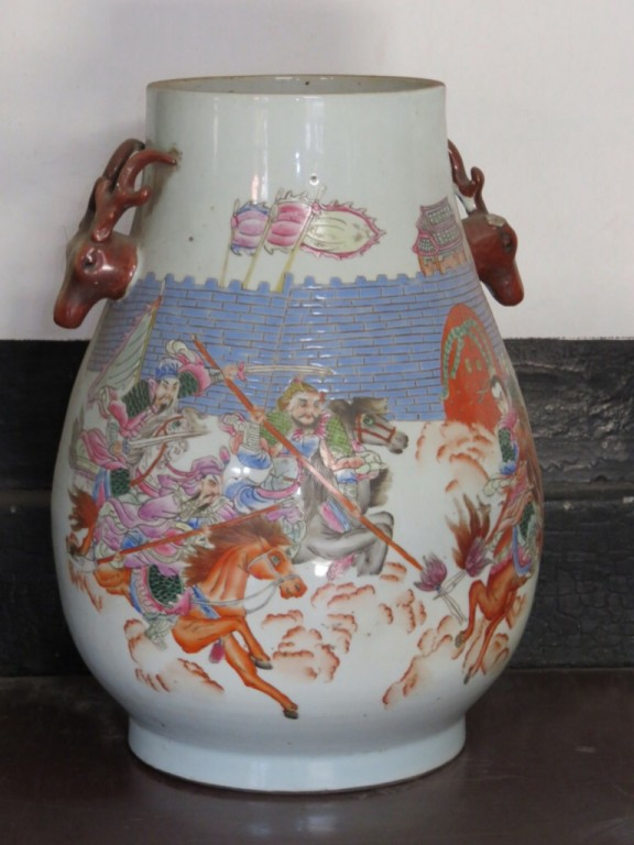 Pingyao, vase
