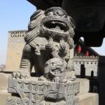 Temple Erlang, lion gardien