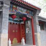 Hutong, une belle entrée