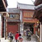 Rue de Lijiang