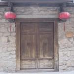 Hutong, porte en bois