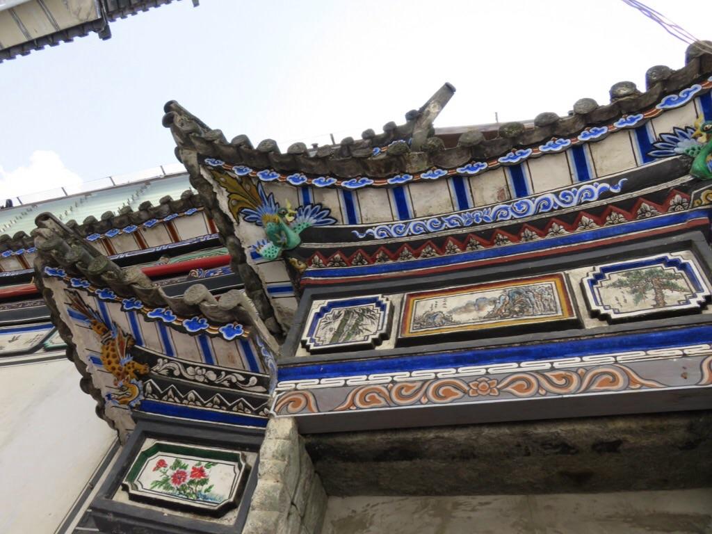 Parc, décorations du toit