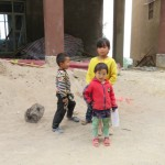 Enfants Hani