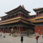 Temple des Lamas, vue