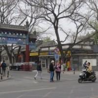 Pékin une rue