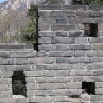 Meurtrières de la muraille