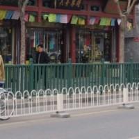 Rue de Pékin