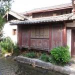 Maison le long du canal