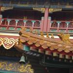 Vue extérieure d'un pavillon