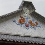 Dali, décoration