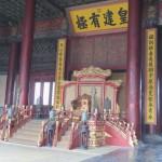 Palais de l'harmonie préservée
