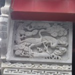 Hutong, bas relief