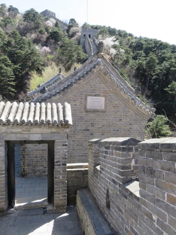 Poste de garde Zhengguantai