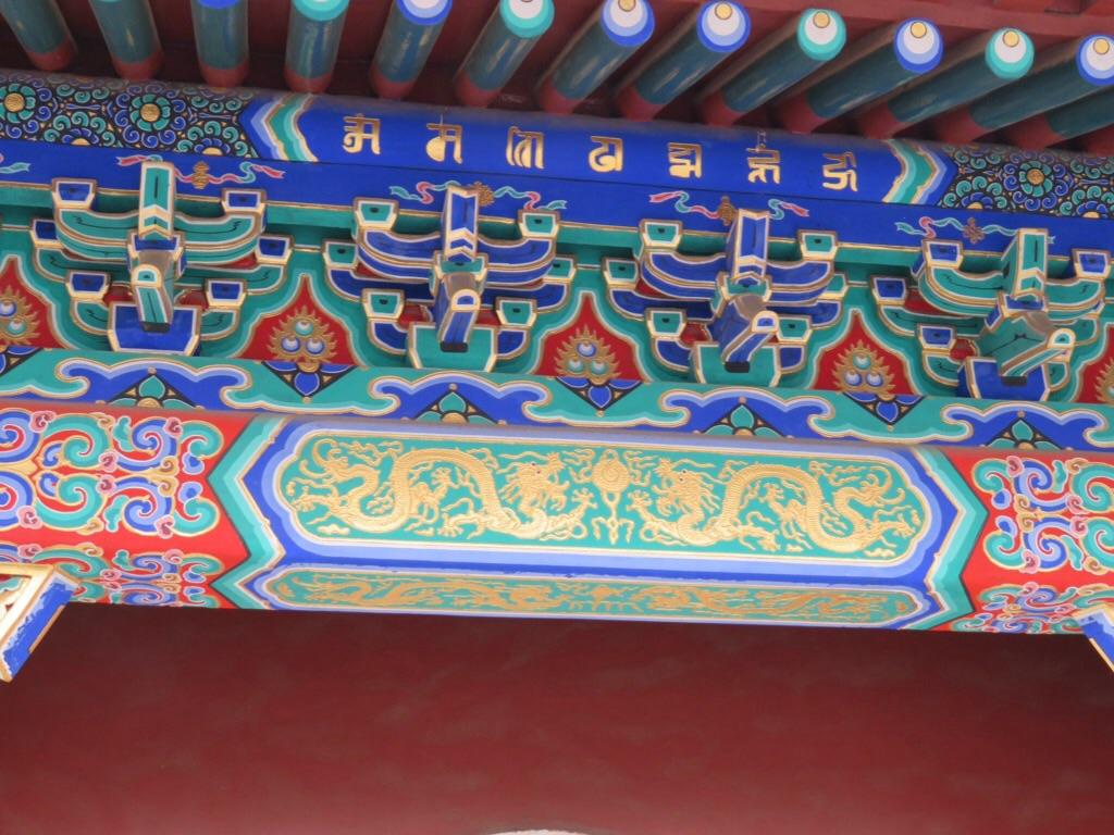 Temple des Lamas, détail peintures