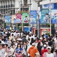 Population dans une rue en chine